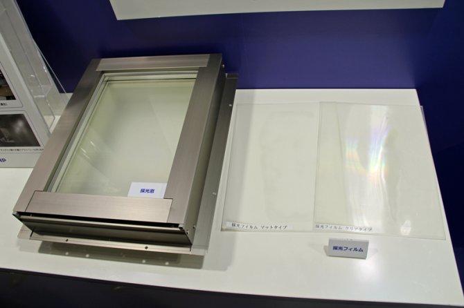 Enerji tüketiminde, yüzde 13 tasarruf ettiren pencere filmi geliştirildi