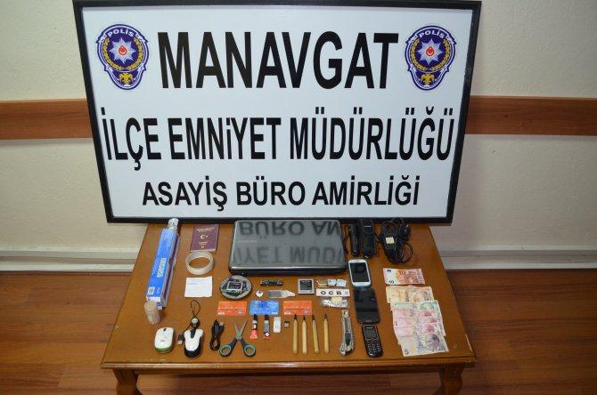 Banka ve kredi kartı kopyalayan zanlı tutuklandı