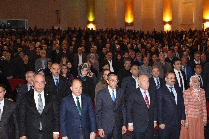 AK Parti Erzurum İl Teşkilatı Aralık Ayı İl Danışma Toplantısı