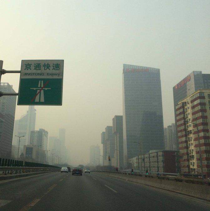 Çin'in 40 şehrinde hava kirliliği alarmı verildi