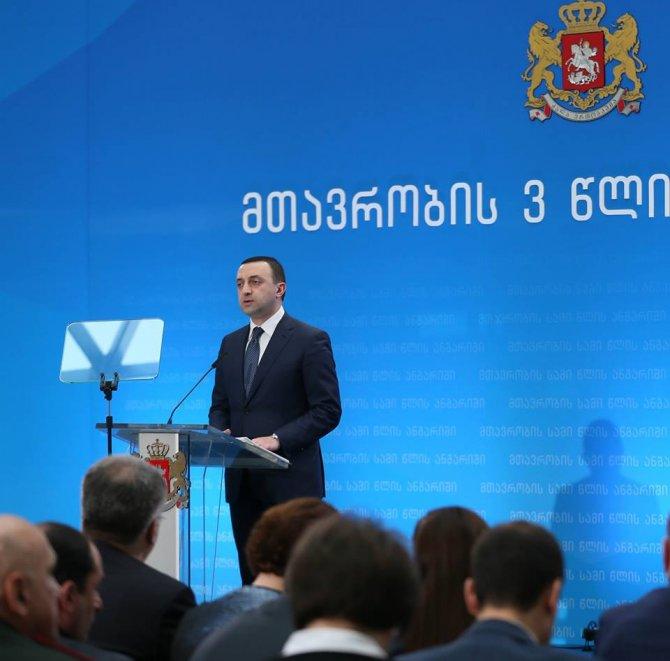 Gürcistan Başbakanı Garibaşvili: Türkiye- Rusya krizi endişe verici bir düzeyde