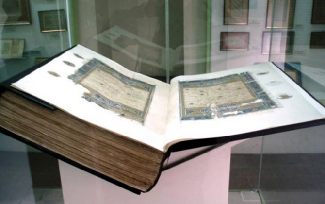 Memlük Kralı'nın hediyesi 7 asırlık Kur'an'a, tıpkıbasım yapılacak