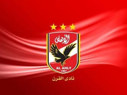Mısır mahkemesi, ülkenin en büyük kulübü El-Ehli'nin yönetimini görevden aldı