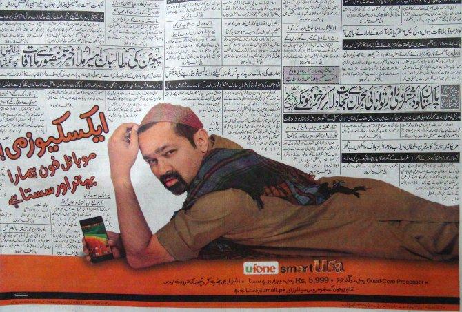 Pakistan'da GSM operatörünün tepki çeken reklamını, rakip şirket fırsata çevirdi