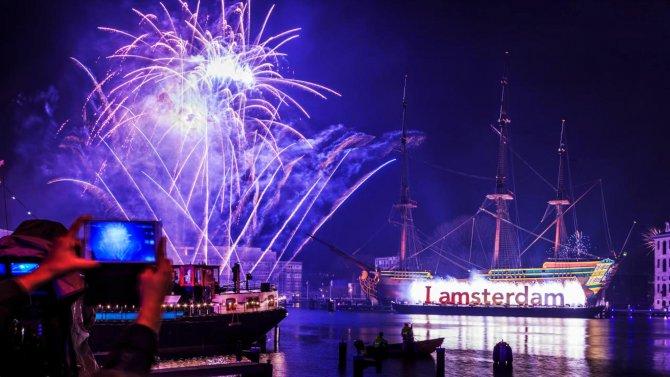 Amsterdam'da silahla havaya ateş açan bir kişi yakalandı