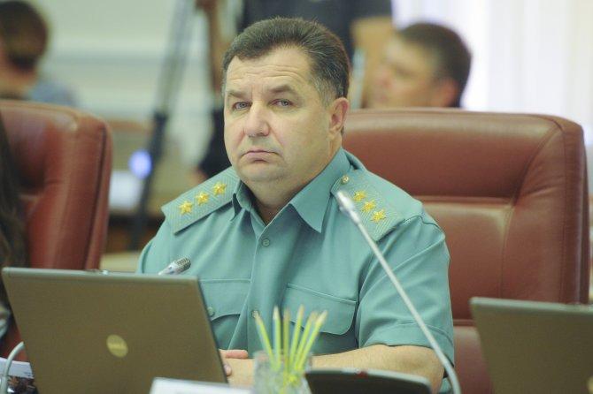 Ukrayna Savunma Bakanı: Yasalarımız ABD üssüne izin vermiyor