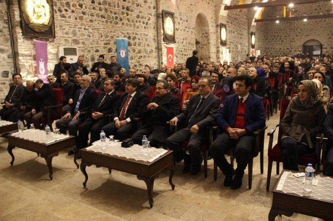 Mehmet Akif İnan'a Anma Töreni
