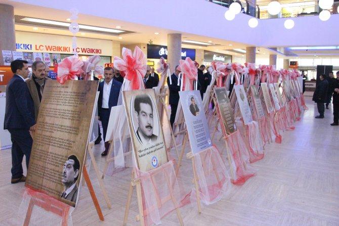 Mehmet Akif İnan ölüm yıldönümünde anıldı