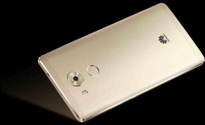 6 inç ekrana sahip Huawei Mate 8'in fiyatı açıklandı