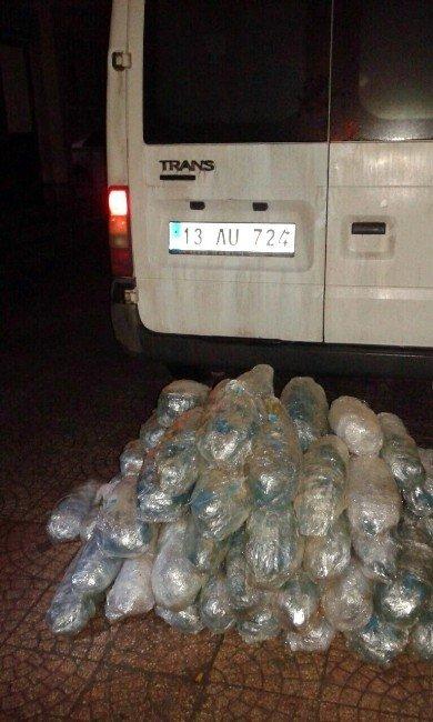 Araçlara Gizlenen Uyuşturucu Dedektör Köpekler Tarafından Bulundu