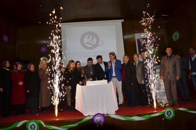 Aktif Eğitim Sen, kuruluşunun 2. yılını üyeleri ile kutladı
