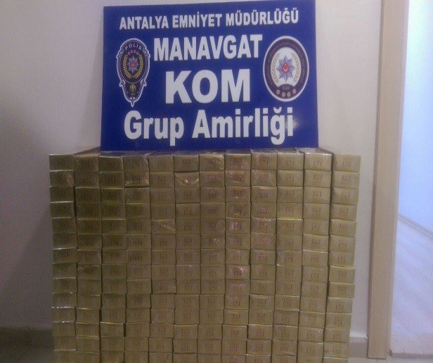 Otomobilde Bin 930 Paket Kaçak Sigara Yakalandı
