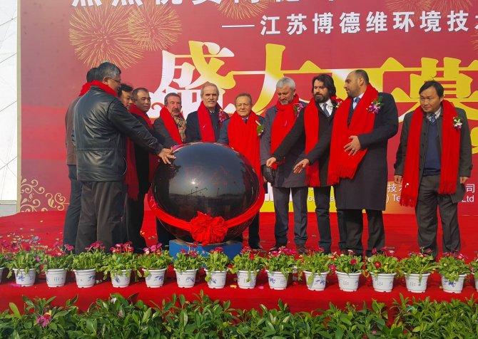 Balıkesir Büyükşehir Belediye Başkanı Uğur, Çin'de yatırım anlaşması imzaladı