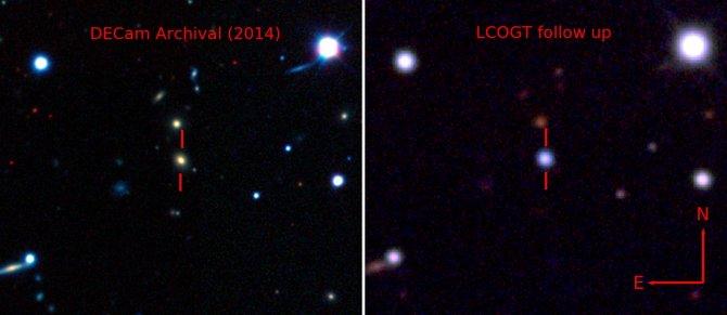 Güneş'ten 570 milyar kat parlak 'süpernova' keşfedildi