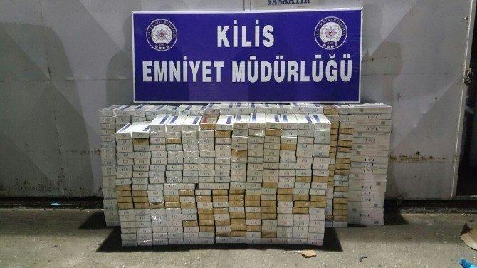 6 Bin 270 Paket Kaçak Sigara Ele Geçirildi