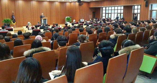 İstanbul Üniversitesi değişim için Güney Kore'de