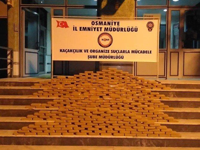 Osmaniye'de 201 Kilo Eroin Ele Geçirildi
