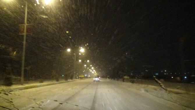Elazığ'da kar yağışı etkili oluyor