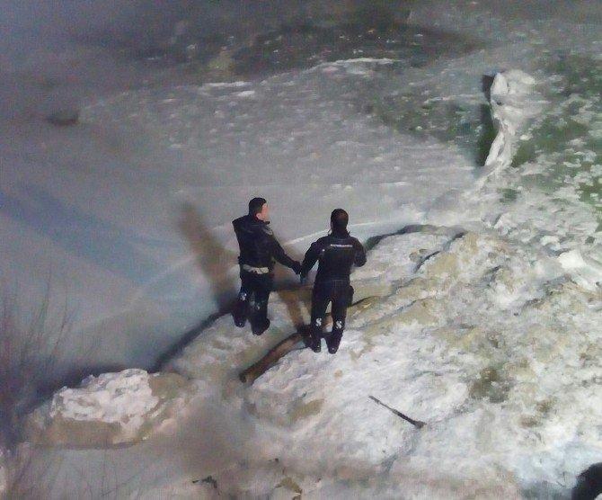Köprüden Çoruh Nehre Düşen Çocuk Kayboldu