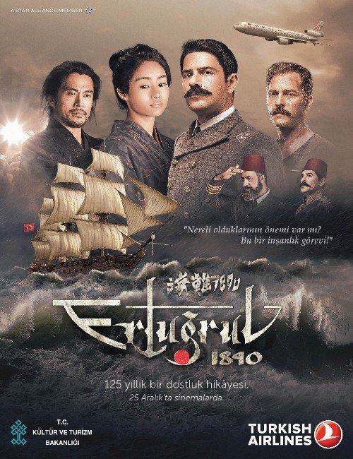 'Ertuğrul 1890' Japon Oscarlarına 10 Dalda Aday
