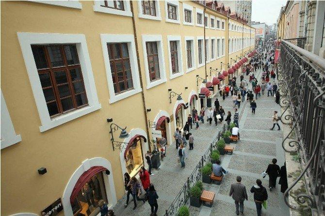Samsun 2015'te 429 Bin 250 Turisti Ağırladı