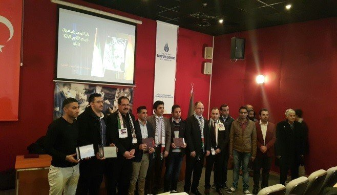 Uluslararası Öğrenci Çalışmalarından Dolayı YTB'ye Ödül