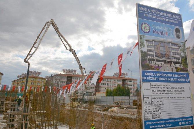 Muğla Büyükşehir İdari Hizmet Ek Binası'nın temeli atıldı