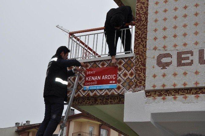 Şehit Polisin İsmi Baba Ocağının Bulunduğu Caddede Yaşatılacak