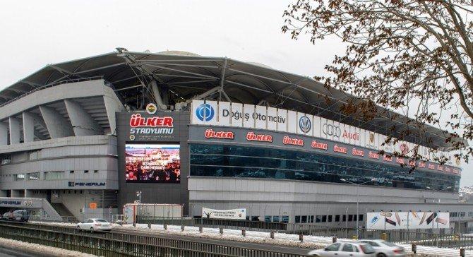 Fenerbahçe Stadının Logosu Tanıtıldı