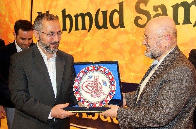 Ahmet Taşgetiren Ve Abdullah Sert, Mahmud Sami Ramazanoğlu'nu Anlattı