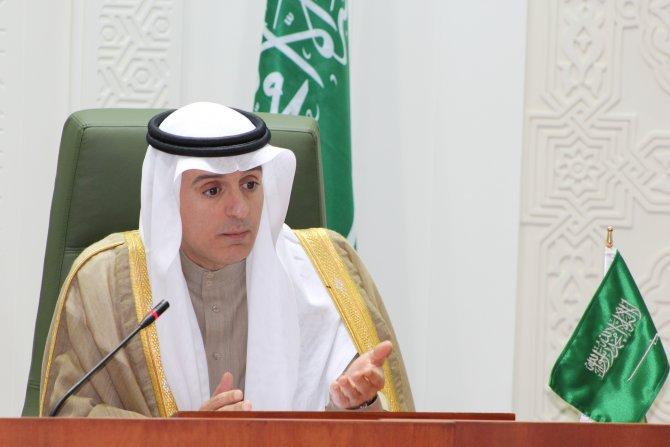 Al-Cubayir: İsviçre, Suudi Arabistan'ın İran'daki çıkarlarını himaye edecek