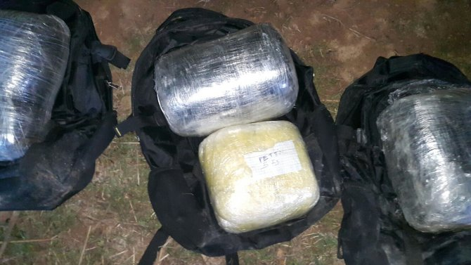 Sınırda 50 kilogram C-4 plastik patlayıcı ele geçirildi