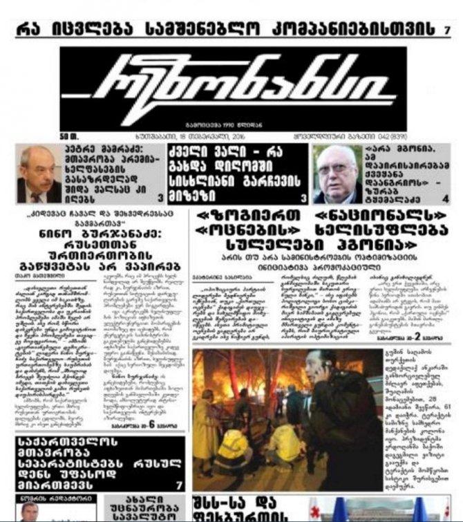 Gürcistan medyası terör saldırısını flaş haber olarak verdi