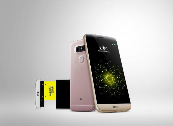 """""""Magic Slot"""" ile gelen LG G5, resmi olarak tanıtıldı"""