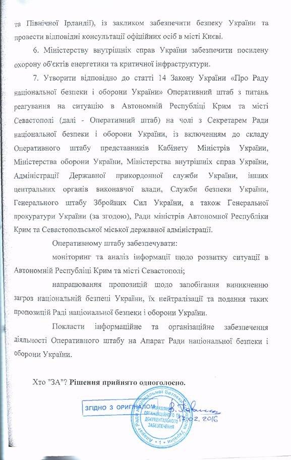 Ukrayna'nın Kırım'ı nasıl kaybettiği ortaya çıktı