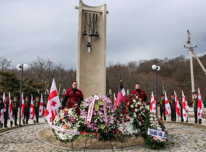 Gürcistan'ın işgali sırasında hayatını kaybedenler anıldı