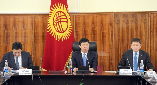 Kırgızistan Uluslararası 2. Göçebe Oyunları'na hazırlanıyor
