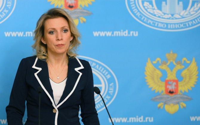 Rusya: Suudi uçaklarının İncirlik'e konuşlanması güven oluşturmuyor
