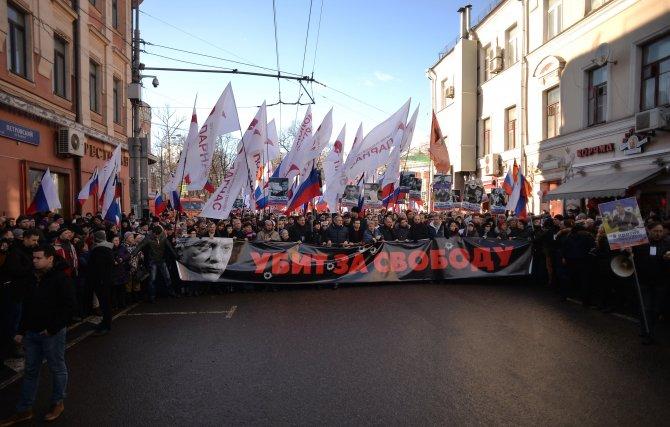 Rusya'da muhalifler, Nemtsov'u anmak için yürüyor
