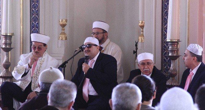 Eskişehir'de Şehitler İçin Mevlid Okutuldu