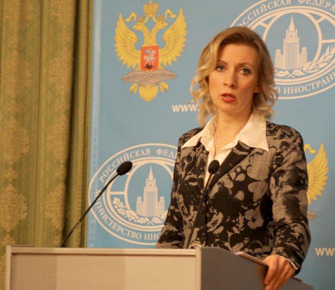 Rusya: Kürtler Suriye görüşmelerine katılmalı