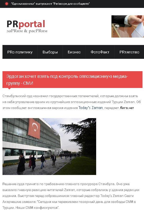 Ukrayna basını: Erdoğan muhalif medyayı kontrol atına alıyor