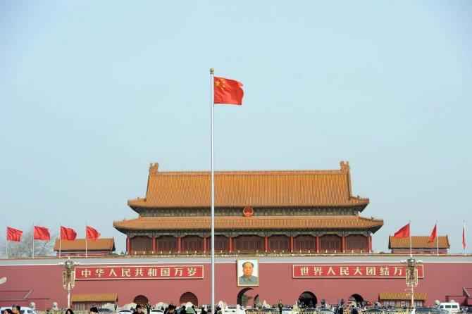 İşte Çin'in 5 yıllık hedefleri