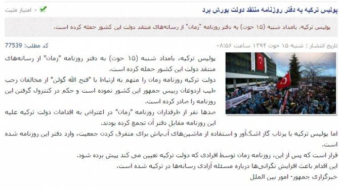 Zaman gazetesindeki baskın Afgan basınında