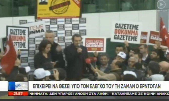 Yunan medyası: En çok satan gazete Erdoğan'ın kontrolüne geçiyor