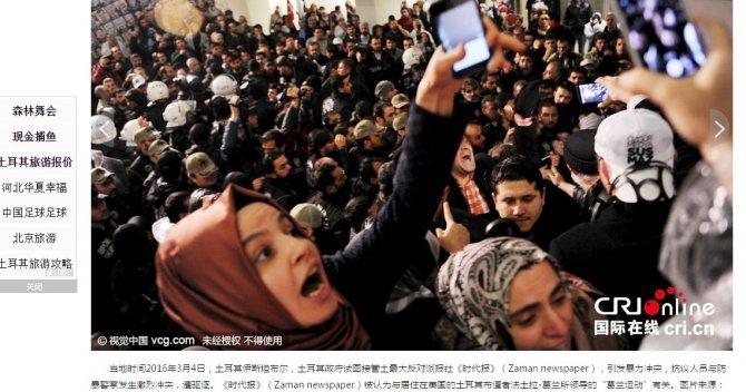 Zaman Gazetesi'ne polis baskını Çin medyasında