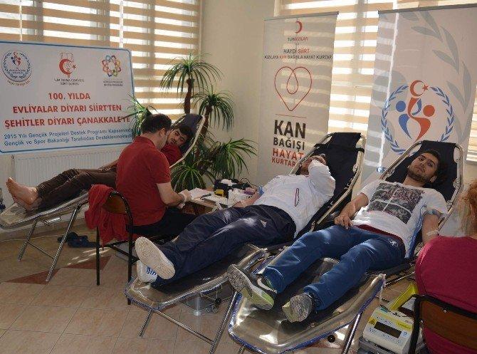 41 Siirtli Çanakkale Şehidi Anısına 41 Kan Bağışı Yapıldı