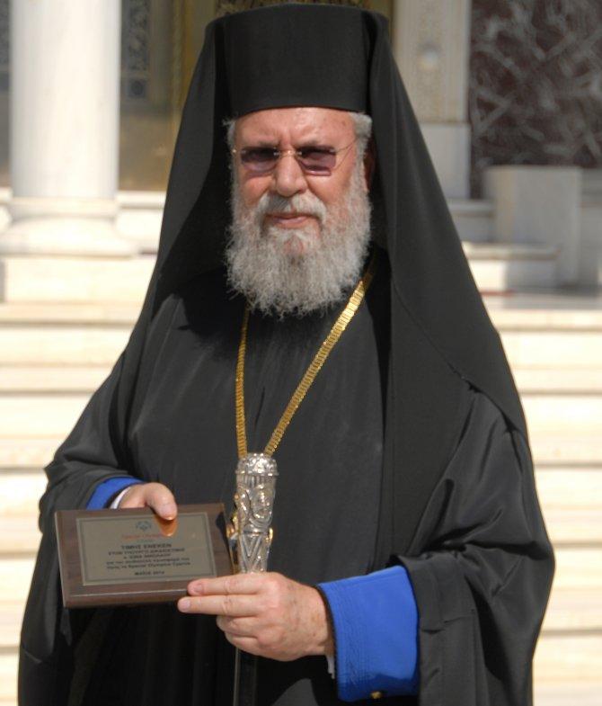 Rum kilisesi, papaz maaşlarına karşılık Rum hükümetine KKTC'den arazi verecek