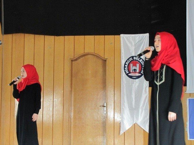 İstiklal Marşı'nın Kabulünün 95. Yıl Dönümü Etkinliği