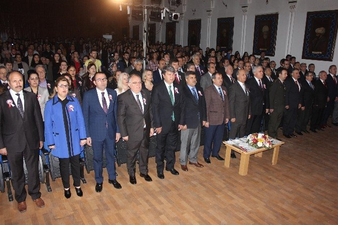 İstiklal Marşı'nın Kabulünün 95. Yıldönümü Kutlandı